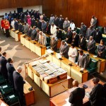 New Jamaica Cabinet To Be Sworn In Tomorrow