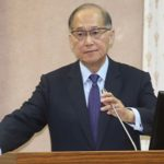 """Taiwan President To Visit Caribbean Amid Concerns Of """"Unstable' Relations With Region"""