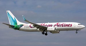 Caribbean Airlines To Introduce Free Wireless In-Flight Entertainment