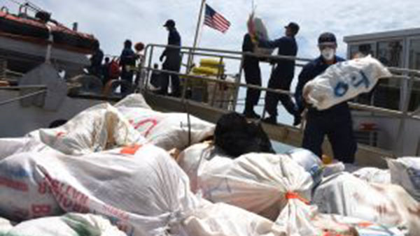 US Coast Guard Offloads US$2 Million Worth Of Marijuana Seized In Caribbean Sea