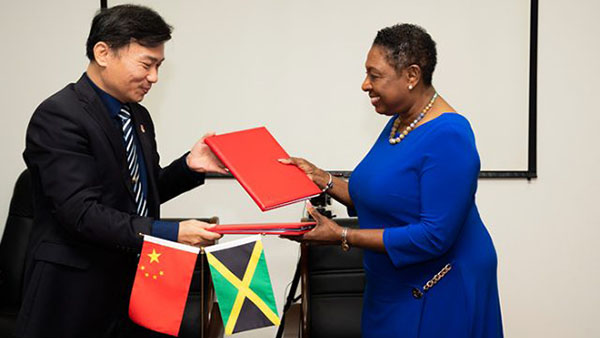Jamaica Signs Historic Sports Cooperation Agreement With China