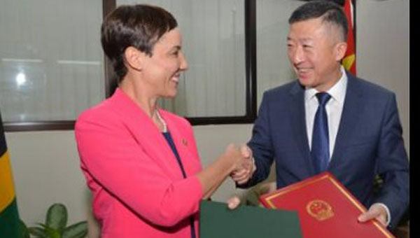 Jamaica Becomes Latest Caribbean Country To Sign On To China's Belt And Road Initiative