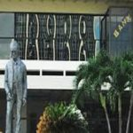 Jamaica's Central Bank Maintaining Policy Interest Rate